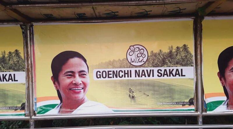 """""""গোয়েনচি নভি সকাল"""", মমতা ব্যানার্জির সফর উপলক্ষে সেজে উঠেছে গোয়া"""